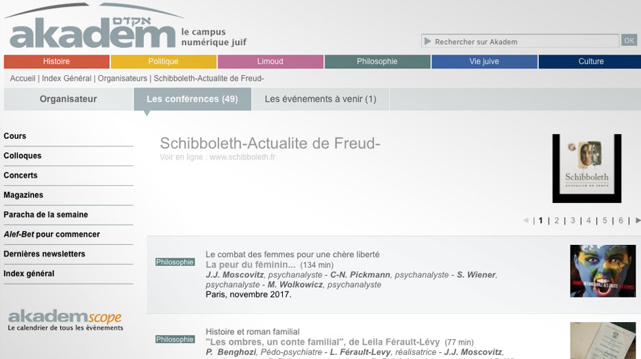 Retrouvez les colloques de Schibboleth en vidéos sur Akadem