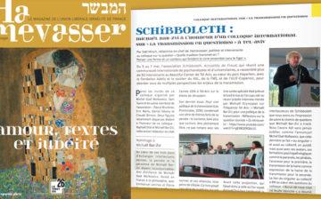 Le revue «Hamevasser» revient en détail le colloque «La transmission en question»
